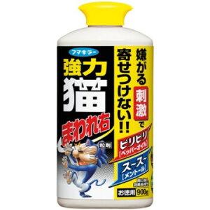 フマキラー 強力猫まわれ右粒剤 900g【フマキラー ネコ対策 忌避 刺激】