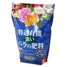 花ごころ・特選有機濃いバラの肥料2.5kg