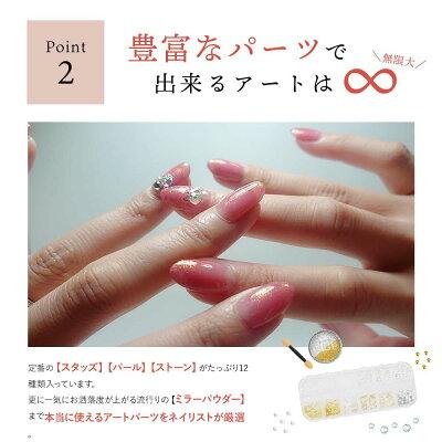 リピーターおすすめライトなしの日本製ジェルブランドノーヴプロNOUVProジェルネイルセット