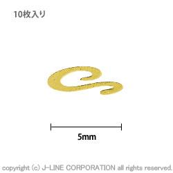 Little Pretty (リトルプリティー) ネイルパーツ LP-0031G クルリン1 ゴールド 10P 【ネコポス対応】