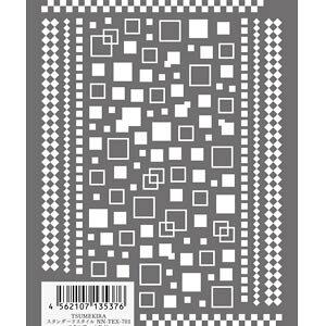 TSUMEKIRA ツメキラ ネイルシール スタンダードスタイル スクエア ホワイト 【ネコポス対応】【メーカー取寄せ】