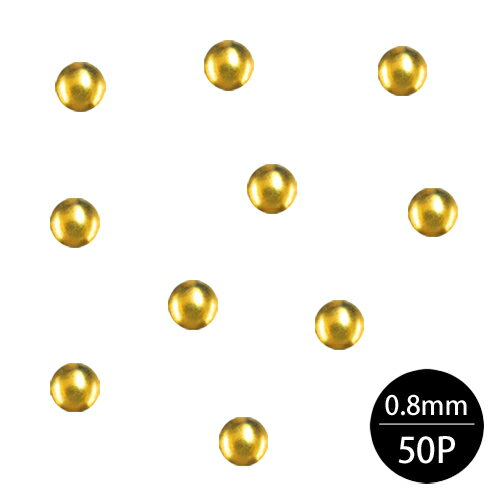 LIFEBEAUTY (ライフビューティー) ネイルパーツ メタルスタッズ 0.8mm ゴールド 50P 【ネコポス対応】