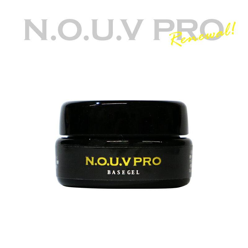 【今だけセール価格!!】 NOUV Pro (ノーヴプロ) ジェルネイル クリアジェル ベースジェル 4g 【ネコポス対応】