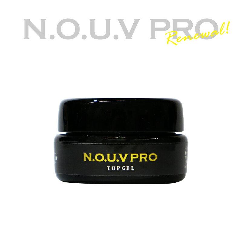 【今だけセール価格!!】 NOUV Pro (ノーヴプロ) ジェルネイル クリアジェル ノンワイプトップジェル 4g 【ネコポス対応】