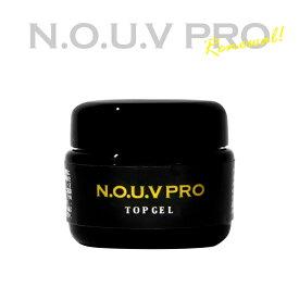 NOUV Pro ノーヴプロ ジェルネイル クリアジェル ノンワイプトップジェル 10g 【ネコポス不可】