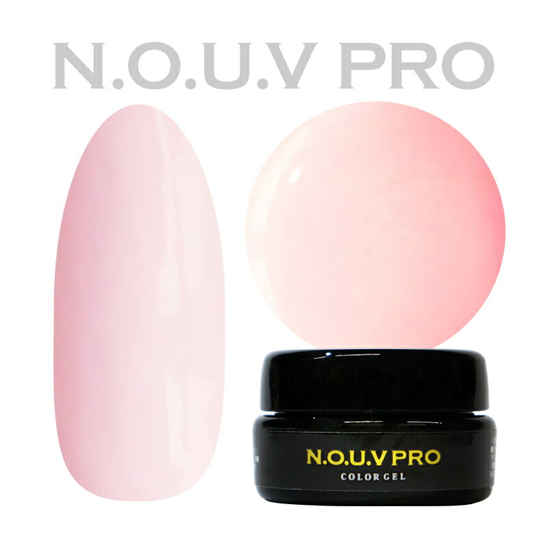 NOUV Pro (ノーヴプロ) ジェルネイル カラージェル S01 ソフトペールピンク 4g 【ネコポス対応】