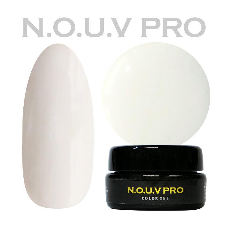 NOUV Pro (ノーヴプロ) ジェルネイル カラージェル S02 ソフトペールホワイト 4g 【ネコポス対応】