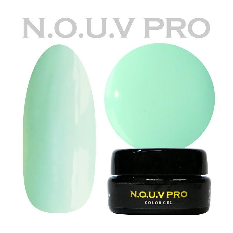 NOUV Pro (ノーヴプロ) ジェルネイル カラージェル S04 ソフトペールグリーン 4g 【ネコポス対応】