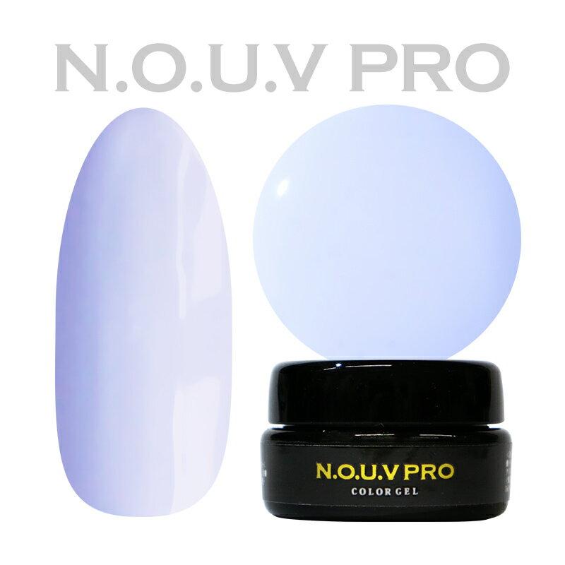 NOUV Pro (ノーヴプロ) ジェルネイル カラージェル S06 ソフトペールパープル 4g 【ネコポス対応】