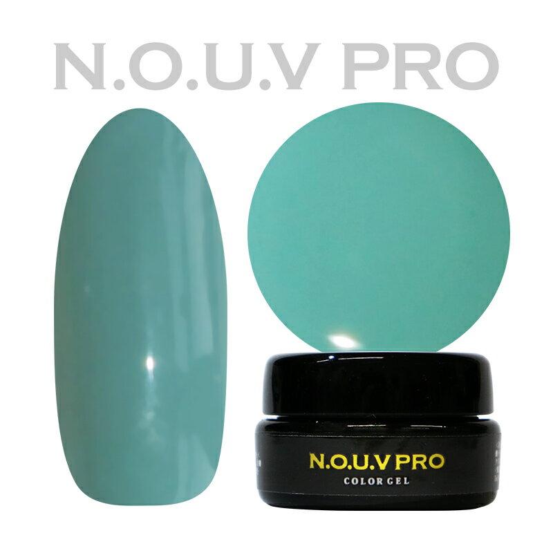 NOUV Pro (ノーヴプロ) ジェルネイル カラージェル SM04 スモーキーピーコックグリーン 4g 【ネコポス対応】
