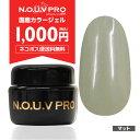 【3点購入でジェルブラシプレゼント♪】 NOUV Pro (ノーヴプロ) ジェルネイル カラージェル 4g D08 ダスティーグレー 【ネコポス対応】
