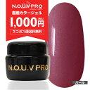 【3点購入でジェルブラシプレゼント♪】 NOUV Pro (ノーヴプロ) ジェルネイル カラージェル 4g A13 カメリアピンク 【ネコポス対応】