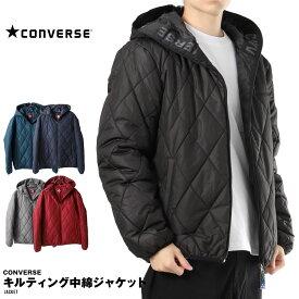 コンバース CONVERE ジャケット メンズ 中綿 中綿ジャケット 裏ボア ボアジャケット おしゃれ 無地 撥水
