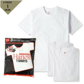 【ゆうパケット便送料無料】_3 ヘインズ 赤ラベル クルーネックTシャツ Hanes 3P 丸首 メンズ 綿100% 半袖 インナー 白