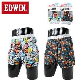 EDWIN エドウィン トランクス 布帛 前開き インナー 肌着 紳士 メンズ 綿 カジュアル ブランド パンツ
