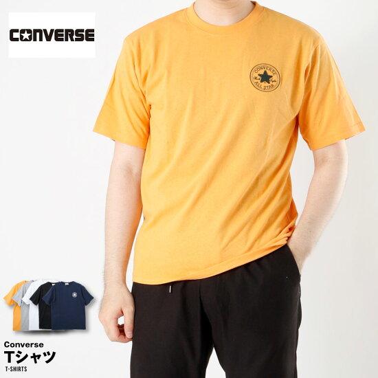 TシャツメンズコンバースCONVERSEおしゃれ半そで半袖ワンポイントチャックテイラー刺繍