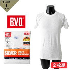 【ゆうパケット便送料無料】_3 BVD 丸首半袖 裏起毛 Tシャツ 2枚組 メンズ 綿100% スムース 保温 2P インナー 肌着 紳士 ホワイト
