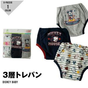 トレパン トレーニングパンツ 3層 3枚組 ミッキーマウス ディズニー Disney baby 90 95 100 人気キャラクター おなまえネーム付
