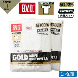 【ゆうパケット便送料無料】_3 BVD GOLD G013 TS 丸首 半袖 シャツ 2枚組 セット 綿100% 紳士 メンズ 肌着 ホワイト