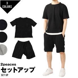ハーフパンツ Tシャツ ジャージ 上下 セットアップ スーツ メンズ レディース おしゃれ ルームウェア 部屋着
