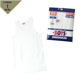 【ゆうパケット便送料無料】_1 B.V.D. ランニング ボーイズ シャツ 肌着 男児 キッズ 子供 綿100% 丈夫 長持ち 無地 ホワイト