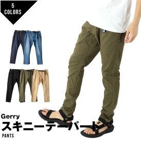 ジェリー GERRY テーパードパンツ アウトドアパンツ アウトドア クライミングパンツ メンズ きれいめ おしゃれ