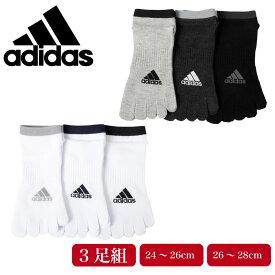 【ゆうパケット便送料無料】_1 adidas アディダス ショート丈 メンズ 5本指 ソックス 動かしやすい 無地 杢 ボーダー ブルー グリーン グレー ネイビー ブラック