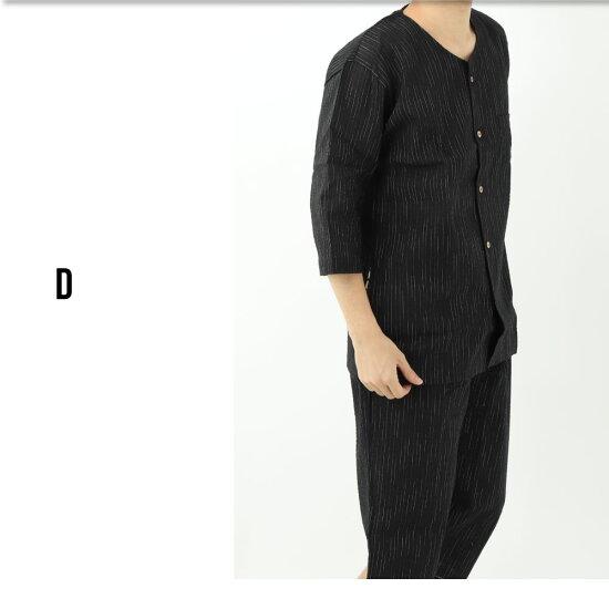 大きいサイズ甚平じんべいメンズ上下セットしじら織り無地ストライプ和柄部屋着寝間着和服ルームウェアリラクシングウェア