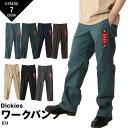 ディッキーズ DICKIES 874 ワークパンツ ワーク チノパン 32 メンズ ズボン 長ズボン ボトムス ロング ストリート 定番