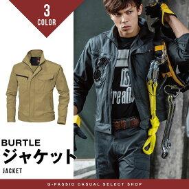 BURTLE バートル 6081 ジャケット 大きいサイズ 【3L-5L】 無地 ワーク 仕事着 作業着 日本製 通気性 ネイビー ベージュ カーキ