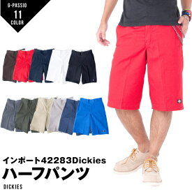 ディッキーズ Dickies 42283 ショーツ ハーフパンツ ショートパンツ 無地 メンズ レディース 夏フェス ライブ ロック