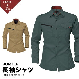 BURTLE バートル 6083 長袖シャツ 大きいサイズ 【3L-5L】 無地 ワーク 仕事着 作業着 ネイビー ベージュ ホワイト カーキ 3L 4L 5L