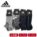 【ゆうパケット便送料無料】_2 adidas アディダス メンズ ソックス 福袋 4足組 くるぶし丈 紳士 靴下 グレー チャコール ブラック