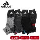 【ゆうパケット便送料無料】_2 adidas アディダス メンズ ソックス 福袋 4足組 ショート丈 紳士 靴下 レッド ブルー グレー チャコール ブラック
