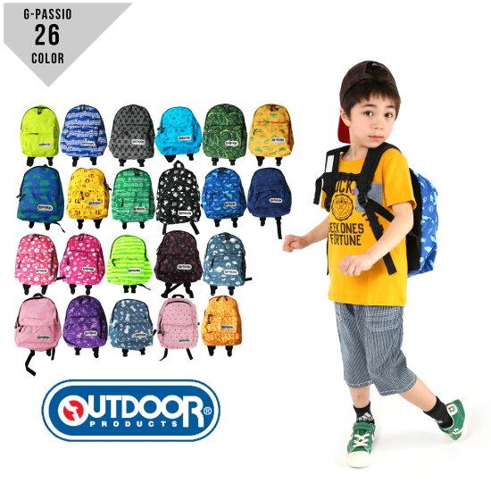 アウトドアOUTDOOR子供男の子女の子幼稚園小学校ブルーグレーピンクイエローグリーンレッドブラック
