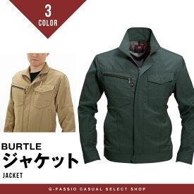 BURTLE バートル 7091 ジャケット 無地 ワーク 仕事着 作業着 日本製 通気性 ネイビー ベージュ カーキ