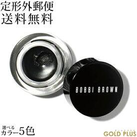 【定形外 送料無料】ボビイブラウン ロングウェア ジェルアイライナー 全5色 -BOBBI BROWN- 【定形外対象商品】