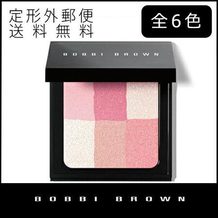 【定形外 送料無料】ボビイブラウン ブライトニング ブリック 6色展開 -BOBBI BROWN-【定形外対象商品】