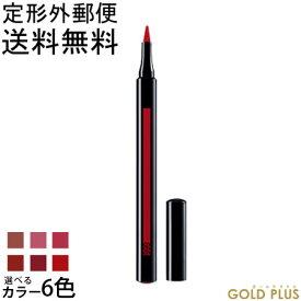 【定形外 送料無料】ディオール ルージュ ディオール インク リップ ライナー 選べる6色 -Dior-【定形外対象商品】