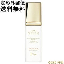 【定形外 送料無料】 ディオール プレステージ ホワイト ル プロテクター UV ミネラル 30ml -Dior- 【定形外対象商品】