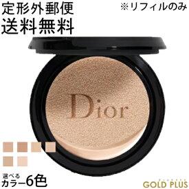【定形外 送料無料】ディオール スキン フォーエヴァー クッション 選べる全6色 ※リフィルのみ -Dior- 【定形外対象商品】