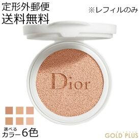 【定形外 送料無料】ディオール スノー スノー パーフェクト ライト クッション リフィル 選べる全6色-Dior- 【定形外対象商品】