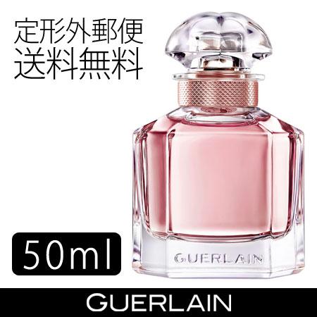 【定形外 送料無料】ゲラン モン ゲラン フローラル オーデパルファン 50ml -GUERLAIN- 【ギフトラッピング付き】