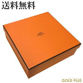 【定形外 送料無料】エルメス ギフトボックス (W21cm×D21cm×H7cm)化粧箱 インテリア プレゼント -HERMES-