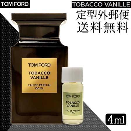 【定形外 送料無料】トムフォード タバコ バニラ オードパルファム EDP 4ml (ミニチュア) -TOM FORD-【定型外対象商品】