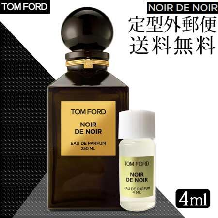 【定形外 送料無料】トムフォード ノワール デ ノワール オードパルファム EDP 4ml (ミニチュア) -TOM FORD-【定型外対象商品】