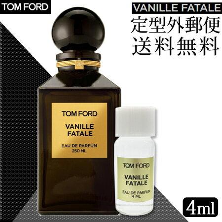 【定形外 送料無料】トムフォード バニラ ファタール オードパルファム EDP 4ml (ミニチュア) -TOM FORD-【定型外対象商品】