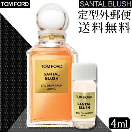 【定形外 送料無料】トムフォード サンタル ブラッシュ オードパルファム EDP 4ml (ミニチュア) -TOM FORD-【定型外対象商品】