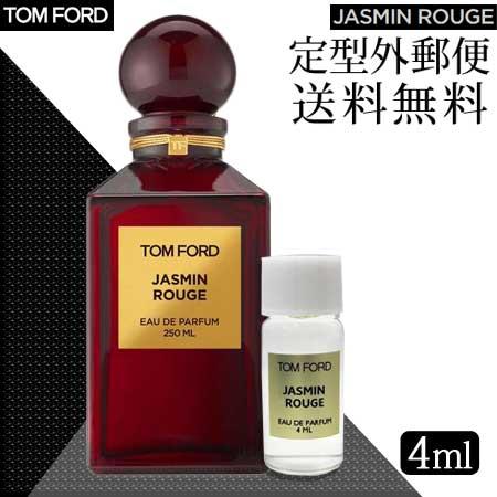 【定形外 送料無料】トムフォード ジャスミン ルージュ オードパルファム EDP 4ml (ミニチュア) -TOM FORD-【定型外対象商品】