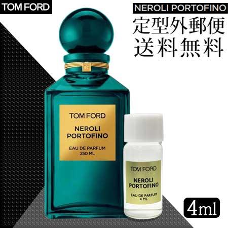 【定形外 送料無料】トムフォード ネロリ ポルトフィーノ オードパルファム EDP 4ml (ミニチュア) -TOM FORD-【定型外対象商品】